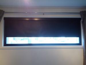 Store opaque-plus avec rail aluminium
